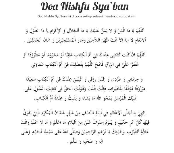 doa nisfu sya'ban2