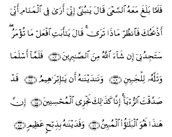 ayat-kurban-2