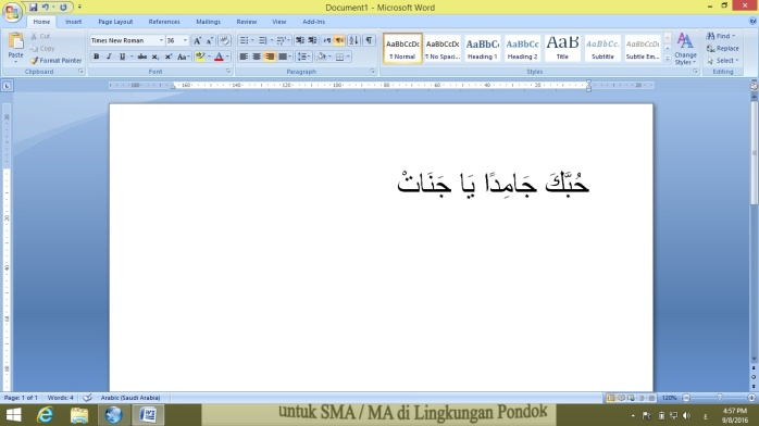 word-arabic-1