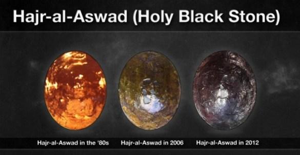hajar-aswad